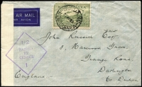 Lot 1221 [5 of 7]:1940-44 censored cover selection bearing New Guinea frankings by airmail (4) and surface, one with ?Passed by Censor/T.N.G No.15? handstamp tying red on bluish ?OPENED BY CENSOR? tape, others censored Cairns (2, one with blue on white tape tied by crowned/circle handstamp) and Townsville (2), cancellations including Kokopo and A.I.F. FIELD P.O./No.12?, odd fault. (5)