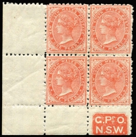Lot 1084:1882-97 Wmk 2nd Crown/NSW 1d red P10 bottom left corner block of 4, SG #223a, with 'G.PR.O./N.S.W.' monogram, top units mounted, Cat £96+. Rare.