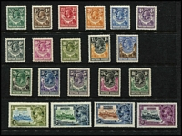 Lot 1466 [2 of 5]:1925-53 Complete MLH to 6d Rhodes Centenary, SG #1-59, 2d KGVI FU, Cat £1,180. Plus few Rhodesia & Nyasaland early 1960s sets. (76)