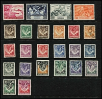 Lot 1466 [3 of 5]:1925-53 Complete MLH to 6d Rhodes Centenary, SG #1-59, 2d KGVI FU, Cat £1,180. Plus few Rhodesia & Nyasaland early 1960s sets. (76)