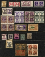 Lot 1642 [2 of 2]:1948 Selection incl range of Peshawar handstamps, some on local issues used due to shortage of KGVI issues. Noted KGV 25r MUH plus few inverted and double ovpts also a few mint misplaced ovpts. A very good lot for the specialist. (42)