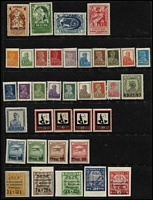 Lot 1687 [2 of 8]:1909-27 mint group largely complete at design and colour level, beginning with 1909 set to 70k, 1912 New colours to 10r, incls 1913 Tercentenary set, 1923-25 workers with 40k grey P14x14½, 1r & 2r P13½, 1925-28 Lenin set, 1927 Air Congress. Odd perf fault otherwise fine. Total Cat £. Ex Ambassador Collection. (230+)