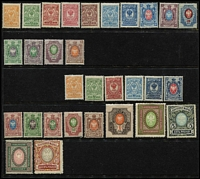 Lot 1687 [3 of 8]:1909-27 mint group largely complete at design and colour level, beginning with 1909 set to 70k, 1912 New colours to 10r, incls 1913 Tercentenary set, 1923-25 workers with 40k grey P14x14½, 1r & 2r P13½, 1925-28 Lenin set, 1927 Air Congress. Odd perf fault otherwise fine. Total Cat £. Ex Ambassador Collection. (230+)
