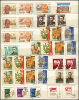 Lot 1820 [2 of 10]:1963-65 Group duplicated complete CTO sets. Strong thematic content incl sport, space, etc. Generally fine condition. (100s)