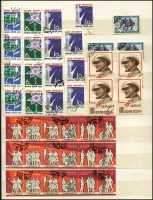 Lot 1820 [6 of 10]:1963-65 Group duplicated complete CTO sets. Strong thematic content incl sport, space, etc. Generally fine condition. (100s)