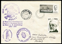 Lot 117 [3 of 6]:Ships: 1930s-70s maritime covers, strength in Poland with ships' cachets incl M/S 'Koral', M/S 'Jantar', M/S 'Batory', S/Y 'Hetman', S/Y 'Opty', S/Y 'Pogoria', S/S 'Dar Pomorza', etc, also 1963 green (2) or brown (2) WROC?AW imperf & perf 'Sport' sheetlets. (75+ items)