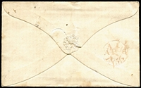 "Lot 1111 [2 of 3]:1855 (Jan 19) cover (stained at base) and letter from Melbourne to England with 3-margins 1/- Octagonal, rated ""6"" in black. The letter is from a policeman stationed at Keilor and was written only about 1 month after the troopers attacked the Eureka Stockade. It comments on the bad state of Melbourne & the Diggings and how the diggers refered to the police as Butchers after the attack."