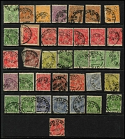 Lot 345 [4 of 4]:Mostly Datestamp Cancels on Roos & KGV Heads: predominantly Melbourne number code datestamps on Roos to 1/- (including 'OS' perfins) and KGV 1d reds plus other values to 5d, plus duplex cancels on KGV 1d reds & a few TPOs; also South Australia squared-circle cancels on KGV 1d reds and NSW Sydney datestamps. Lots of very fine strikes. (100s)