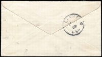 Lot 994 [2 of 2]:1889 (Mar 6) use of India ½a Envelope, uprated with India 3a, to Germany.