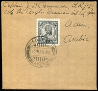 Lot 1010 [1 of 2]:1936 (Mar 12) use of Barwani ¼a black on small cover with bridge-style 'PAQUEBOT/12MAR36/ADEN' cancel.
