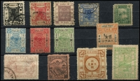 Lot 14:China Locals Selection comprising used Shanghai LPO 40ca black, 40ca red, 60ca & 100ca; mint Shanghai Municipality 5c, 6c, 10c & ½c Postage Due, Chefoo ½c mint, Ichang ½ candarin mint, Chungking LPO 24 candarins mint, Kewkiang ½c mint & Nanking ½c used. Interesting lot. (13)
