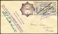 Lot 1482 [1 of 2]:1935 Rocket Mail (Apr 10) Silver Jubilee Rocketgram cover with blue label ovpt 'ROCKET MAIL EXPERIMENT/.../SIKKIM DURBAR', no stamps, 'OVER RIVER/RANAKHALI' handstamp etc. Plus unused label, both signed Stephen H Smith. (2 items)