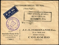 Lot 1491 [1 of 2]:1936 India - Ceylon Special Airmail (Dec 15) Beerindra Kumar & Co special cover with cachets on face and 1½a & 2a6p on back with poor Saharanpur cancels.