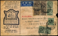 Lot 1846:1936 Scipio Crash Fazlehusein & Brother illustrated cover from Calcutta to London with 1a x4, 9p x4 & ½a, fine boxed 'DAMAGED BY WATER' on back, includes picture of the Scipio.