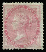 Lot 1410:1855 on Blue Glazed Paper 8a carmine, SG #36, Cat £1,100.