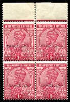 Lot 1417:1911-23 KGV Wmk Star 1a rose-carmine block of 4 with 'CANCELLED' ovpt, perf re-inforcement in margin, MUH.