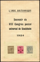 Lot 1414 [2 of 2]:1924 UPU Congress Presentation Folder with 3p to 1r KGV (all Wmk Star ?) and same set again but with mixed ovpts for the Convention States. All hinged mint.