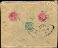Lot 1524 [2 of 4]:1880s-1921 [1] 1880s small cover Bandar Abbas to Shikarpur, East India ½a blue with 'I/[K-5]