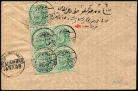 Lot 1524 [3 of 4]:1880s-1921 [1] 1880s small cover Bandar Abbas to Shikarpur, East India ½a blue with 'I/[K-5]