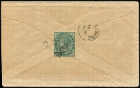 Lot 1519:1890 (Apr 9) use of India ½a (Linga cancel) on cover to Bushire.