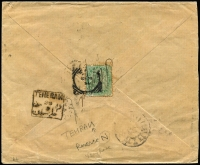 Lot 1520 [1 of 2]:1894 (Sep 1) use of India 2a6p green (poor cancel) to Hamadan, rare bi-lingual boxed 'TEHERAИ' (reversed N) datestamp on back.