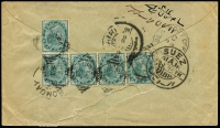 Lot 1521:1895 (Jan 29) use of India ½a block of 5 (Linga cancel) on cover to Cairo.