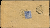 Lot 1523:1910 (Apr 27) use of India 2a6p KEVII (Linga cancel) on cover to Bombay, small faults.