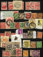Lot 1321 [1 of 5]:Sydney: Large qty of Sydney datestamps on covers, stamps and piece, with strength in Roos & KGV Heads, wide range of markings with duplication, range registration labels. Also includes a range of numeral cancels. Only partly organised so plenty to do here. (100s)