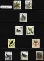 Lot 85 [3 of 7]:British Commonwealth: a huge thematic collection, mainly 1970s to 2018 (a few earlier items are MLH). Sorted in 8 quality Lighthouse & Hagner binders. Topics include Birds (25%), Transport (ships, planes, cars, trains, etc) 60% & Miscellaneous (flowers, military, butterflies, etc) 15%. The collection includes a complete list, with SG numbers, of every item in the collection. Total Catalogue value £7,300+, plus an additional $1,000 for the binders & Hagners. HEAVY LOT  (4,300+)