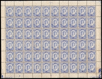 Lot 1862 [1 of 3]:1920-35 Pictorials Wmk Turtles Sideways 2½d blue, SG #59a, Recut 2½ [1/1] and Wide D [4/10] in complete sheet of 60, Plate 2 below 5/2 and screw head in margin, gum quite aged, Cat £394++