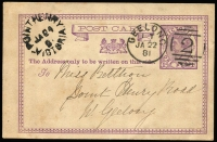 Lot 951:Point Henry: 23½mm 'POINT HENRY/JA24/81/VICTORIA' (B1 - ERD) arrival on 1d Postal Card from Geelong. Only 2 examples recorded.  PO 1/1/1867; replaced by Moolap R.S. PO 17/7/1887.