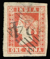 Lot 1114:1854-55 '124' cancel on 4-margins 1a dull red Die II, SG #Z5, Cat £150 BPA certificate (2000)