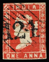 Lot 1112:1854-55 '124' cancel on 1a deep red Die I, close or touching margins, SG #Z4, Cat £150 BPA certificate (2000)