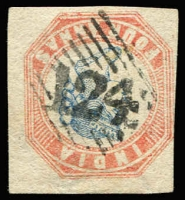 Lot 1109 [1 of 3]:1854-55 '124' on ½a blue Die II, 1a red Die II & 4a blue & red Die II [pos 19], SG #Z2,5,9 range, margins good to just touching, Cat £1,900. A fine group. Sismondo certificate (2009) for 1a & 4a. (3)