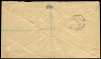 Lot 786 [2 of 3]:1883 Printed Telegram envelope used registered from Aden to Reunion, with 1878 4a green Die II and 1882 1a purple-brown both tied by 'ADEN./DEC.3. - B-2[2]' duplex (type KD11), 'R' handstamp and 'REGISTERED./ADEN/N. '2122' W./D. DEC:3' handstamp (type R3) below, double-circle '[LIG]NE T/4/DEC./83/[P]