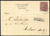 Lot 1310 [2 of 2]:1894-1901 1894 use of 1a on 1½a Postal Card to Belgium, very fine boxed 'TOO LATE' (type I6) on face; 1901 use of 1a on Hotel de l'Europe Turkish Shop PPC of 'Steamer Point' to Italy, boxed 'TOO LATE' (type I7) on face. (2)