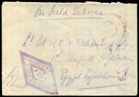 Lot 1351 [1 of 2]:1918 stampless OAS cover from Yemen to Egypt, very fine Indian 'F.P.O./NO 330/20DE18' backstamp (Hodeidah, Yemen), fair violet large 'P - B5' censor handstamp and very rare violet diamond 'PASSED BY C[ENSOR]