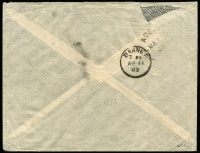 Lot 1360 [2 of 2]:Dthali: 'EXPERIEMENT[AL P.O.]/B-84/MA38/03' on 1a KEVII on cover to England. Used at Dthali for about 1 mth only. (rated 4,000). This PO was set up for the troops and support staff for the 1903 Aden-Yemen Boundary Commission. A very rare cancel.  PO 15/3/1903 closed 14/3/1907