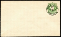 Lot 808:1916 ½d Bright Emerald KGV Star BW #EP6, cancelled by 'MELBOURNE/17/3JL16/VICTORIA' cto cancel, Cat $250. The entire print run was CTO'd, 378 were sent to the UPU.