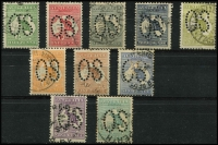 Lot 79 [2 of 2]:½d to 2/- Perf Large 'OS' simplified set, generally fine/very fine, Cat $1,300+. (11)