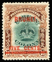 Lot 1352:1906 Surcharge 5c on 16c green & brown, variety Line through 'B', SG #16a, fine mint, Cat £950.