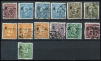 Lot 1374 [2 of 4]:1941 Large Shantung Opts 1931-37 Sun Yat-sen 2c x3, 4c x2, 15c x2, 20c; 1938-41 Sun Yat-sen Chung Hwa 2c, 3c x2, 5c x3, 8c (C) x3, 10c; 1938-41 Sun Yat-sen Dah Tung No Watermark 8c, 10c, 30c x2 (small & large), 50c, $1, $2, $10; 1938-41 Sun Yat-sen Dah Tung Watermark 30c x2, 50c x2; 1932-34 Martyrs Peking ½c, 2½c x2 (small & large), 13c x2; 1939-41 Martyrs Hong Kong No Watermark ½c x2, 1c x3, 2c, 3c x2, 4c x2, 8c, 10c, 15c, 20c x3, 21c, 28c; 1939-41 Martyrs Hong Kong Watermark 1c x3, 10c, 13c, 30c, 50c x2. Mixed thick and thin papers, odd mint. (60)