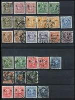 Lot 1374 [3 of 4]:1941 Large Shantung Opts 1931-37 Sun Yat-sen 2c x3, 4c x2, 15c x2, 20c; 1938-41 Sun Yat-sen Chung Hwa 2c, 3c x2, 5c x3, 8c (C) x3, 10c; 1938-41 Sun Yat-sen Dah Tung No Watermark 8c, 10c, 30c x2 (small & large), 50c, $1, $2, $10; 1938-41 Sun Yat-sen Dah Tung Watermark 30c x2, 50c x2; 1932-34 Martyrs Peking ½c, 2½c x2 (small & large), 13c x2; 1939-41 Martyrs Hong Kong No Watermark ½c x2, 1c x3, 2c, 3c x2, 4c x2, 8c, 10c, 15c, 20c x3, 21c, 28c; 1939-41 Martyrs Hong Kong Watermark 1c x3, 10c, 13c, 30c, 50c x2. Mixed thick and thin papers, odd mint. (60)