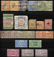 Lot 46 [2 of 4]:Revenues - Africa stock book with South Africa to £2 & 10r, COGH to £5, Transvaal to £1, Southern Rhodesia to £20, Uganda on 1c KUT (most of sheet). (few 100)