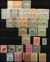 Lot 47 [2 of 5]:Revenues - Americas stock book with USA wide range including Postal Note, cigarettes, small cigars, playing cards, oleomargarine. California Feeding Stuffs!!, Florida citrus stamp. Also selections from Cuba, Mexico, Chile, El Salvador, Costa Rica, etc. (Few 100)