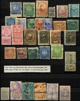 Lot 47 [1 of 5]:Revenues - Americas stock book with USA wide range including Postal Note, cigarettes, small cigars, playing cards, oleomargarine. California Feeding Stuffs!!, Florida citrus stamp. Also selections from Cuba, Mexico, Chile, El Salvador, Costa Rica, etc. (Few 100)