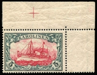 Lot 1422:1901-10 No Wmk 5M carmine & black, Mi #19, Cat  €600, fresh MUH.