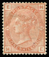 Lot 1614:1880-83 Wmk Imperial Crown 1/- orange-brown Pl 14 [HE] SG #163, light crease, fresh-looking stamp. Cat £875.