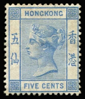Lot 1461:1880 QV New Colours and Values 5c blue, MNG, SG #29, Cat £800