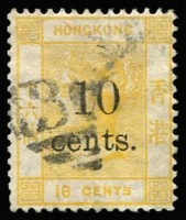 Lot 1460:1880 QV Surcharges 10c cents on 16c yellow, SG #26, Cat £150.